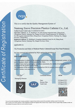 Enove ISO13485 - 2016 Certificate