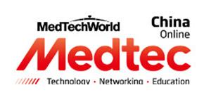 2021 Medtec China